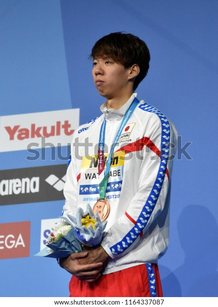 Budapest, Hungary - Jul 28, 2017. Bronze medalist WATANABE Ippei (JPN) at the Victory Ceremony of the Men 200m Breaststroke. FINA Swimming World Championship.