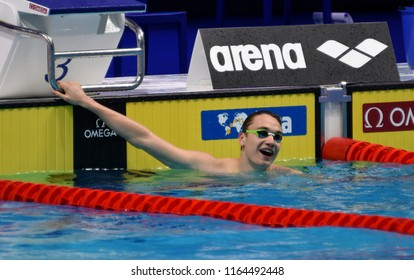 Budapest, Hungary - Jul 29, 2017. Competitive swimmer MILAK Kristof (HUN) in the 100m Butterfly Final. FINA Swimming World Championship was held in Duna Arena.