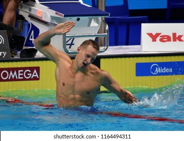 Budapest, Hungary - Jul 29, 2017. Competitive swimmer DRESSEL Caeleb Remel (USA) in the 100m Butterfly Final. FINA Swimming World Championship was held in Duna Arena.