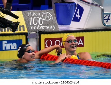 Budapest, Hungary - Jul 29, 2017. Competitive swimmer KROMOWIDJOJO Ranomi (NED) and SJOSTROM Sarah (SWE) after the 50m Freestyle SemiFinal. FINA Swimming World Championship was held in Duna Arena.