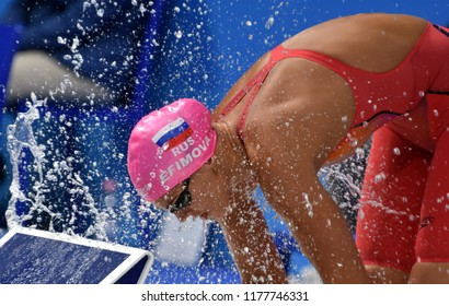 Budapest, Hungary - Jul 30, 2017. Competitive swimmer EFIMOVA Yuliya (RUS) in the 50m Breaststroke Final. FINA Swimming World Championship was held in Duna Arena.