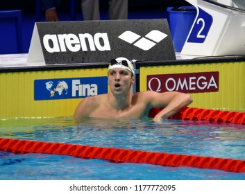 Budapest, Hungary - Jul 30, 2017. Competitive swimmer VERRASZTO David (HUN) after the 400m Individual Medley Final. FINA Swimming World Championship was held in Duna Arena.