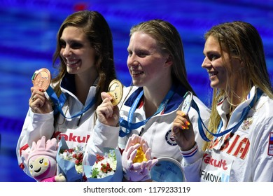 Budapest, Hungary - Jul 30, 2017. EFIMOVA Yuliya (USA), KING Lilly (USA) and MEILI Katie (USA) at the Victory Ceremony of the Women 50m Breaststroke. FINA Swimming World Championship.
