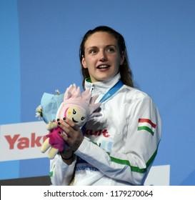 Budapest, Hungary - Jul 30, 2017. Gold medalist HOSSZU Katinka (HUN) at the Victory Ceremony of the Women 400m Individual Medley. FINA Swimming World Championship.