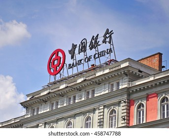 BUDAPEST - MAY 27: Logotype of Bank of China in the building facade in Budapest on May 27, 2016. Bank of China is one of five biggest state-owned commercial banks in China.