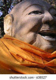 Buddha Face Smiling