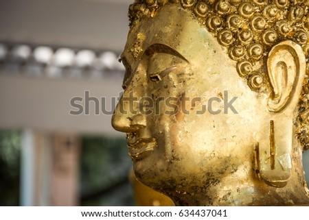 1b37cc9ec79 Buddha Head Form Wat Phra Si Stock Photo (Edit Now) 634437041 ...