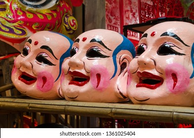 Buddha mask for lion dance (Foreign text means blessing)
