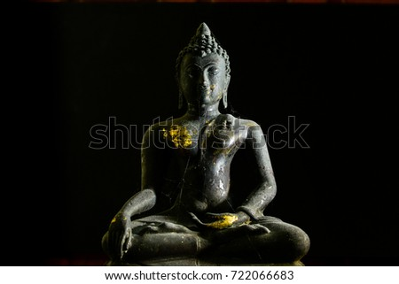 Buddha Symbol Peace Tranquility Stock Photo Edit Now 722066683