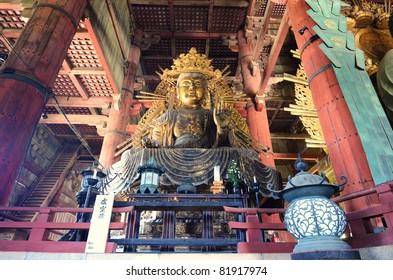 Buddha at Todai-ji Temple in Nara, Japan.