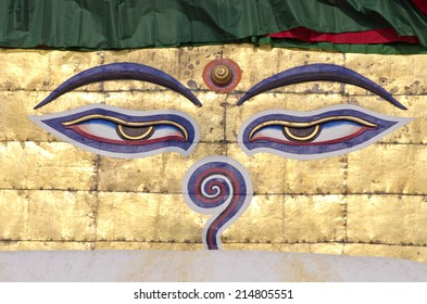 buddha wisdom eyes on stupa of Nepal swayambhunath temple, Kathmandu