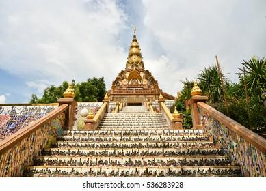 Buddha's relics