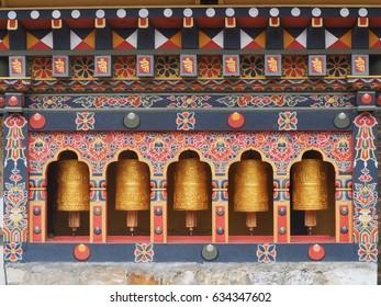 Buddhism praying wheels