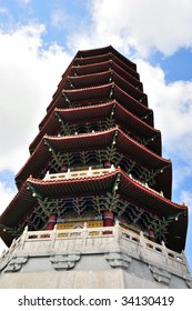 A Buddhism relic tower