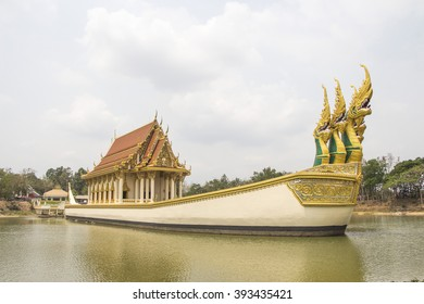 buddhism tempel on the ther river with naga thailand