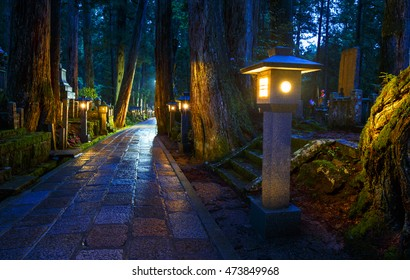 Buddhist ancient religious place hidden in the secret scary forest during the night - cemetery in Koyasan, Okunoin, Japan