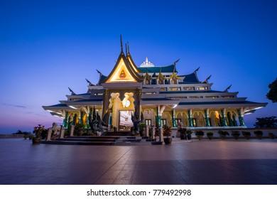 Buddhist church Wat Pa Phu gon At Nayoung Udon Thani,Thailand.