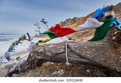 Buddhist flags near the Baikal lake
