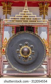 Buddhist Gong at Wat Nong Wang Temple,  Khon Kaen, Thailand.
