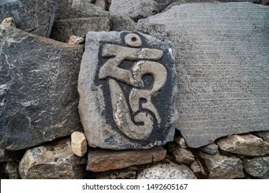 "Buddhist mani stones near Tengboche, Nepal. Stones with the religious inscription ""Om Mani Padme Hum""."