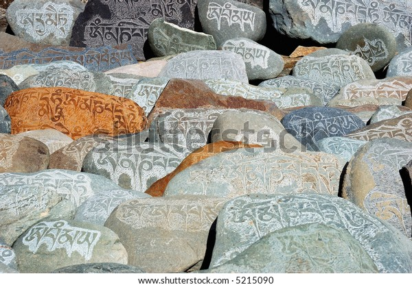 Buddhist mani stones, Zanskar valley, Ladakh, India.