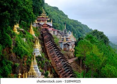 Buddhist pagodas and temple at entrance to Pindaya Caves, Myanmar (Burma)