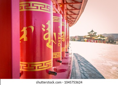"""Buddhist prayer wheel with mantra sounds """"Om mani padme hum"""", literally means 'Oh, jewel in the lotus' , close up view  Elista, Kalmykia, Russia"""
