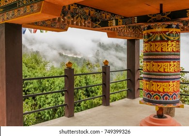 Buddhist prayer wheel in a temple in Bumthang, Bhutan, Asia