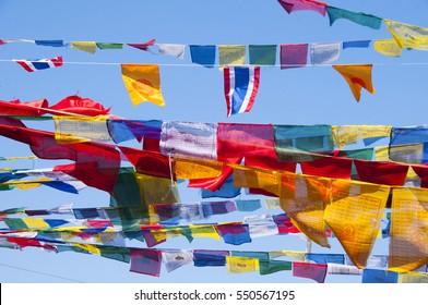 Buddhist praying flags at the birth place of Buddha - Nepal - Lumbini