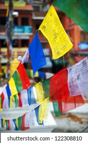Buddhist praying flags at Boudhanath Stupa, Kathmandu, Nepal
