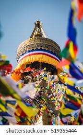 Buddhist praying flags at Boudhanath Stupa, Kathmandu, Nepal