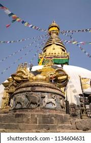 Buddhist stupa and vajra in Swayambunath temple in Kathmandu, Buddhism religion in Nepal