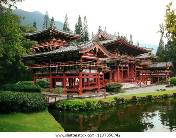 Buddhist Temple Byodoin Temple Oahu Japan Stock Photo (Edit Now