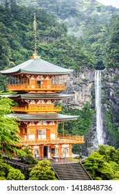 Buddhist temple near Nachi waterfall, Wakayama prefecture