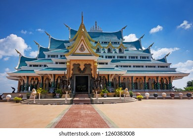 Buddhist Temple Wat Pa Phu Kon, famous place and travel destination in Udon Thani Province, Thailand