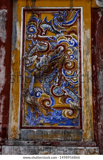 Buddhist temples and artifacts in the Imperial City in Hue, Vietnam