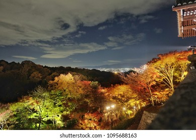 Buddihst temple in Kyoto Japan name is Kiyomizu dera, Travel destination for night Photograp beautiful Architecture and garden in autumn season.