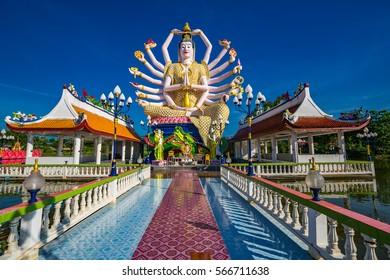 Budhist temple Wat Plai Laem on koh Samui