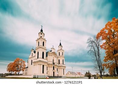 Budslau, Myadzyel Raion, Minsk Region, Belarus. Church Of Assumption Of Blessed Virgin Mary In Autumn Day.