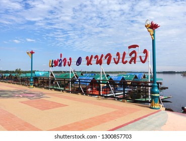 bueng kan,thailand-5 January 2019 :Houseboat at Nong Loeng, Beung kan, Thailand,
