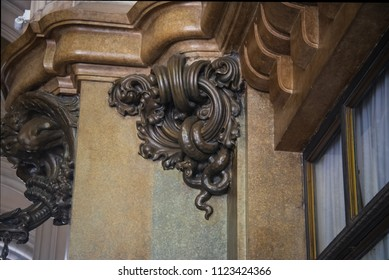 Buenos Aires, Argentina - Feb 9, 2018: Detail of Bronze Serpent the Entrance Hall inspired in Hell of Palacio Barolo (Barolo Palace) - Buenos Aires, Argentina