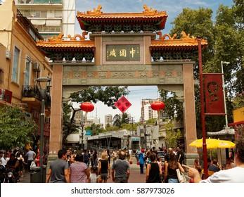 BUENOS AIRES, FEBRUARY 20, 2017 - China Town, Belgrano neighborhood