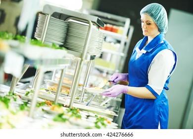 Imágenes, fotos de stock y vectores sobre Monitor Comedor ...