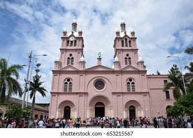 Buga, Colombia - May 29, 2017: Basilica del señor de los milagros