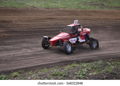Autocross Buggy Stock Photo Edit Now 12862288 Shutterstock