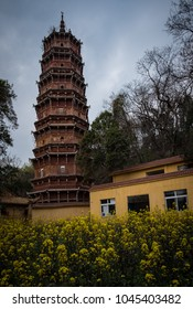 Build in 1280, the Hongshan Pagoda is a quite oasis in the middle of the busy city of Wuhan China