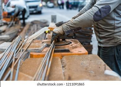 Build Iron Metal