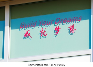 'Build Your Dreams' slogan in English and Chinese language on BYD Electronics America Corporation office in Silicon Valley - Cupertino, California, USA - 2019