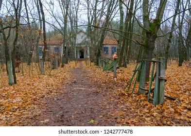 Building of abandoned kindergarten in destroyed village of Kopachi (10-km Chernobyl NPP alienation zone), Ukraine