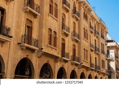 Building in Beirut Lebanon